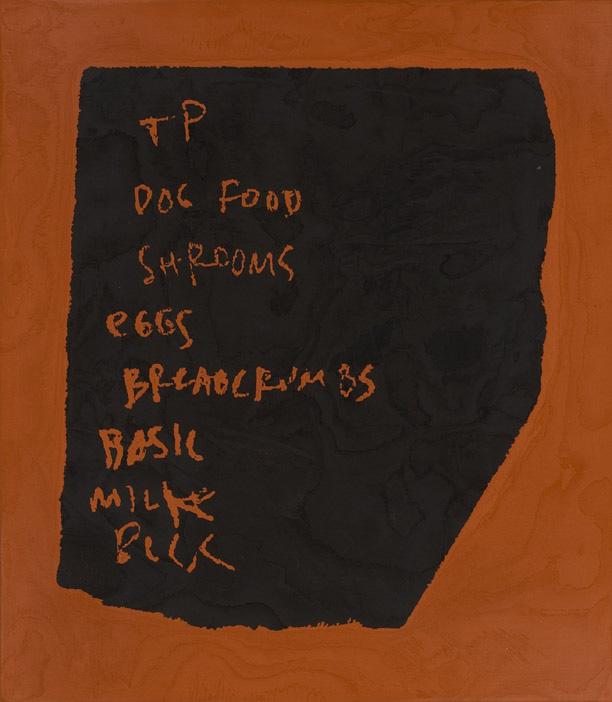 O tp dog food 700